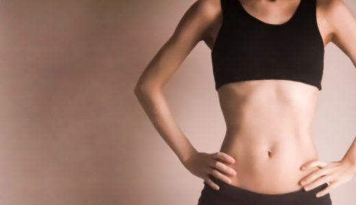脂肪肝の改善で押さえておきたい7つのこと!食事と運動の習慣を見直そう